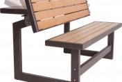 Lifetime Convertible Picnic Table Bench